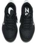 Nike Air Zoom Pegasus 37 Flyease 4E M batai