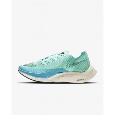 Nike Vaporfly Next% 2 M batai